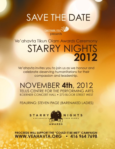 Save-the-date1-e1345054172918